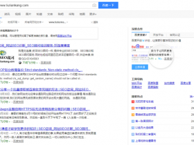 刘连康:这些百度高级搜索指令你会用么