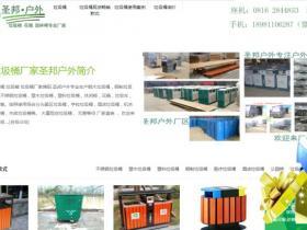 垃圾桶网站SEO整站优化案例分享