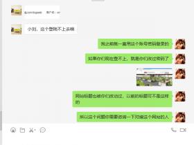刘连康:phpcms V9管理后台密码忘记了怎么办?