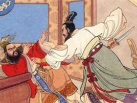 荆轲刺秦王的故事