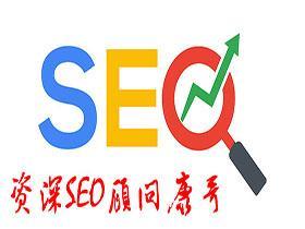 刘连康:网站管理中常见的PV、UV和IP分别是什么意思?