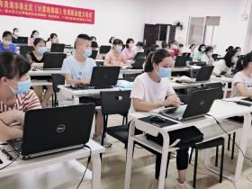 【康哥日记】第26篇:第一期免费计算机专业培训正式开班!