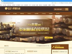 广西桉树木材批发厂商SEO案例分享