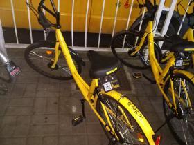 刘连康:我以人民的名义告诉你,这是我第一次骑OFO共享单车!