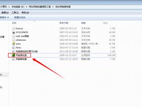 刘连康:给大家分享一个批量提取被百度收录死链的方法